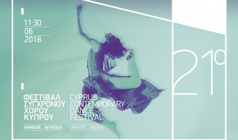 21st Cyprus Contemporary Dance Festival