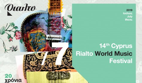 14th Cyprus Rialto World Music Festival 2019